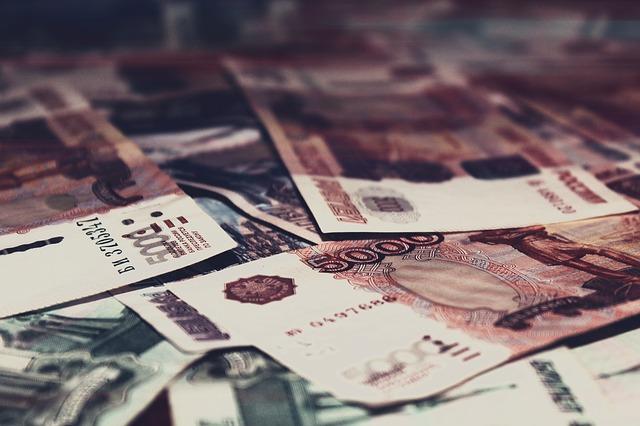 Деньги и кредит в фотографиях